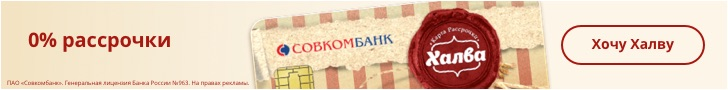 Кредитные карты для студентов 2020 в Георгиевске